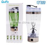 Taobao new electric shaker bottle vertox mix shake battery power cups free shipping