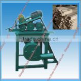 Professional Supplier Of Electric Portable Sawmill Machine