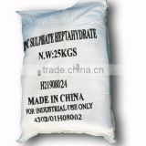 ten years factory for zinc Sulphate Mono