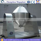 INQUIRY ABOUT Stainless steel double cone medicine dry powder mixing mixer machine
