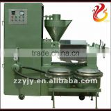 Easy to operate , baobab seeds oil press machine
