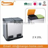 40L Two Compartments Stainless Steel Recycle Bin