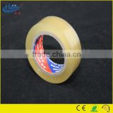 Industrial Uses Insulating PVC electrical tape