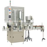 FXG-C Full-automatic Rotary Srew Cap Seal Machine For Plastic Thread Cap