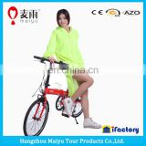 Good quality leisure style polyester bicycle hooded raincoat rain cover for women