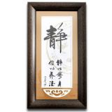 Pure handmade Chinese cross stitch traditional artificial folk gift craft