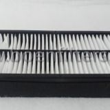 4S00685 4500685 4658954 534241-7600 5342417600 Cabin Air Filter For Hitachi