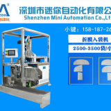 Mask production equipment cosmetics mask folding machine