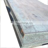 ship building steel plate 1mm 3mm 6mm 10mm 20mm astm a36 mild ship building hot rolled carbon steel