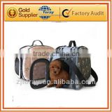 pet supply fashion foldable dog bed pet product animal pet bag dog handbag