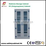 SAFOO PP material Storage Cabinet for dangerous chemical Medicine drugs