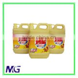 MG Dish Washing Detergent Liquid~ Ginger Concentrated Dishwashing Liquid