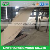 1830x3660x16MM E0 E1E2 furniture Plain mdf board / Raw mdf sheet/ MDF with okoume veneer face