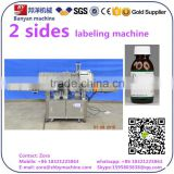 Servo motor Automatic Sticker Paper Double sides PET bottle label machinery