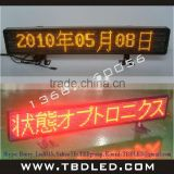 top quality single color scrolling led taxi display school bus sign