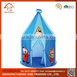 Hot Sale Foldable Baby Play House Tent