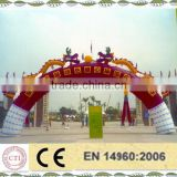 decoration inflatable dragon/animal arch