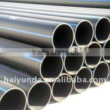 high density polyethylene coating/hdpe pipe