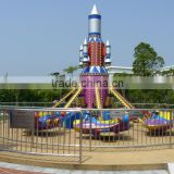 Popular amusement attraction funfair rides self control plane