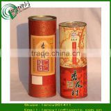 luxury spiral wound wine packing tube with metal caps wine bottle composite paper tube cans