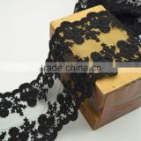 15yards Black milk silk fiber Embroidery net Water Soluble Lace Trim Ribbon wide 13cm