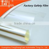 8mil window glass film anti-explosion bulletproof window film safety film
