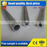 6061 6063 5073 7075 extruded small size thin wall aluminum tube pipe                                                                         Quality Choice