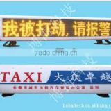Top Taxi LED Display Sign Board p6