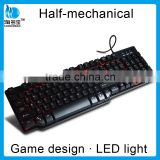 Adjustable backlit gaming keyboard_professional half mechanical keyboard                                                                         Quality Choice