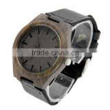 Mens Watch Natural Wood Watch Enboy Wood Watch with Wood Grain