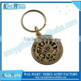 Antique gold metal key chain