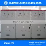 33kV/34.5kV/35kV withdrawable VCB switchgear/Switchboard