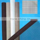 Good Quality fiberglass mosquito window screens
