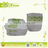 super soft plastic pants adult diaper ,china disposable adult diaper,cotton adult diaper