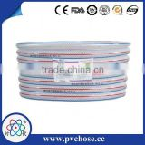White Clear Transparent 3/4' PVC Netting Hose / Clear PVC Netted Hose with Red and Blue Lines