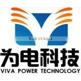 Shenzhen Viva Power Technology Co., Ltd.