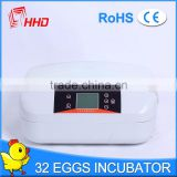 Factory price! HHD YZ-32S with CE approved egg hatching machine