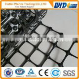 High quality best price plastic geogrid / biaxial plastic geogrid (CHINA SUPPLIER)