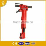 INquiry about homemade pneumatic jack hammer drill chisel