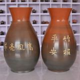 Middle Size Customizable Ceramic Popular Vase Make In China