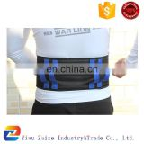 Transfer Walking Gait Belt with Six Hand Grips and Quick Release Buckle