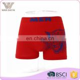 Professional made cute print wholesale underwear seamless sexy mens brief boxer