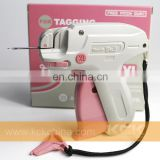 Tag guns for garment accessories tag fasteners
