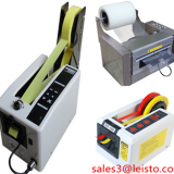 M1000 Electric Automatic Tape Dispenser