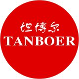 Qingzhou Tanboer Garment Co., Ltd.