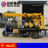XYC-200A Tricycle Hydraulic coring Rotary Drilling Rig