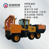 Good Quality Pile Drilling Equipment