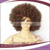 Big brown kinky synthetic cheap afro wig men