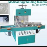 high frequency disposable medical urine bag welding machine