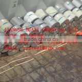 Q195 SPCC ST12 DC01 cold rolled metals--cold rolled steel sheet and coil--CR CRC --thickness: 0.2-4.0mm